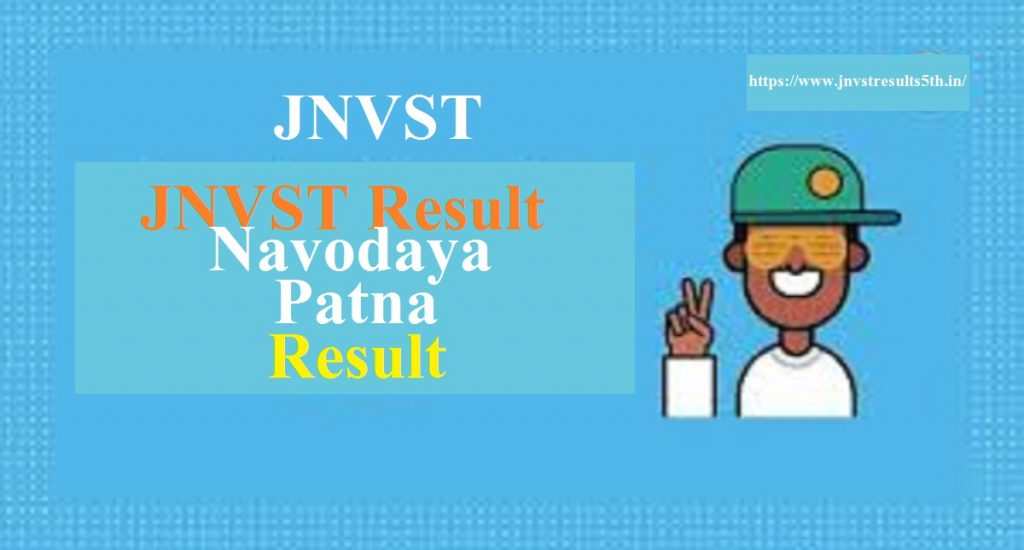 JNVST Patna Result 2020 6th