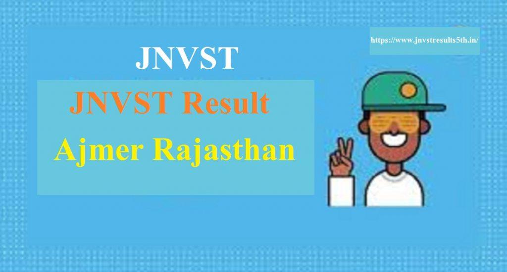 JNVST Result 2020 Ajmer Rajasthan