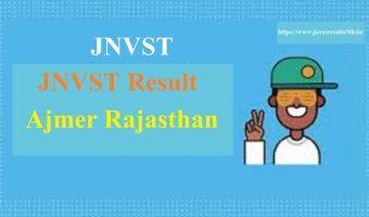 JNVST परिणाम 2020 अजमेर राजस्थान