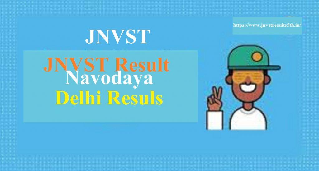 JNVST Result 2020 Delhi