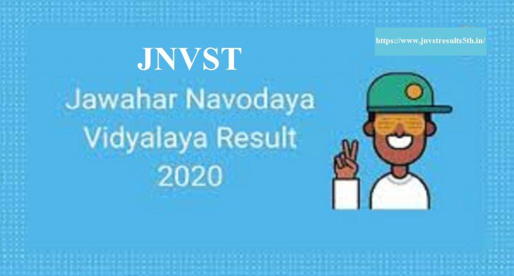 JNVST Result 2020 Lucknow