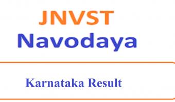 JNVST 6th Class Results 2020 Karnataka