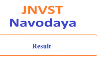 JNVST Result 2020 Jawahar Navodaya Vidhayalaya Test Results 2020