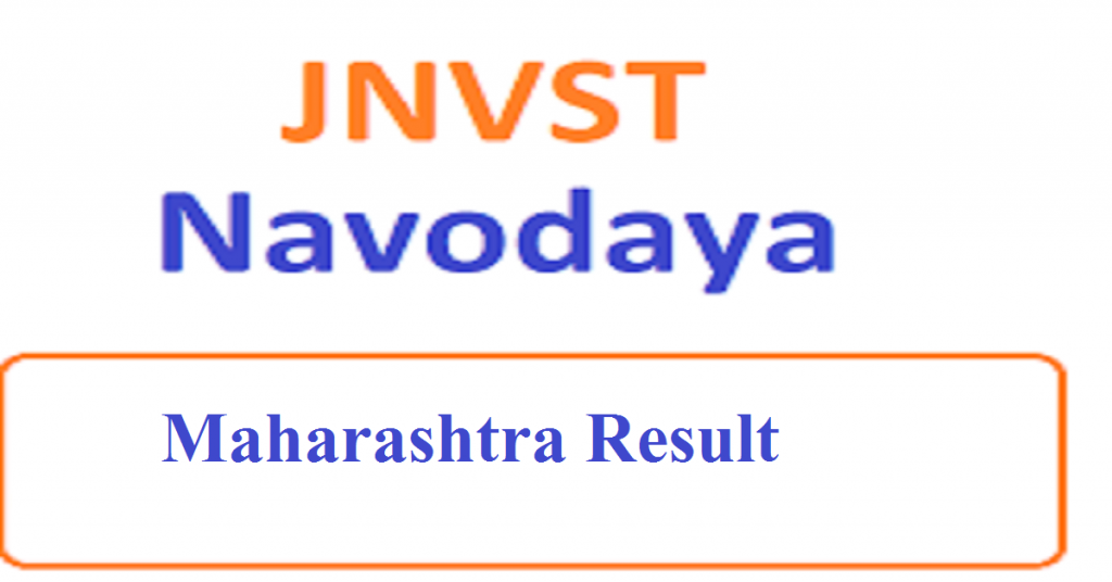 JNVST Result 2020 Pune Maharashtra